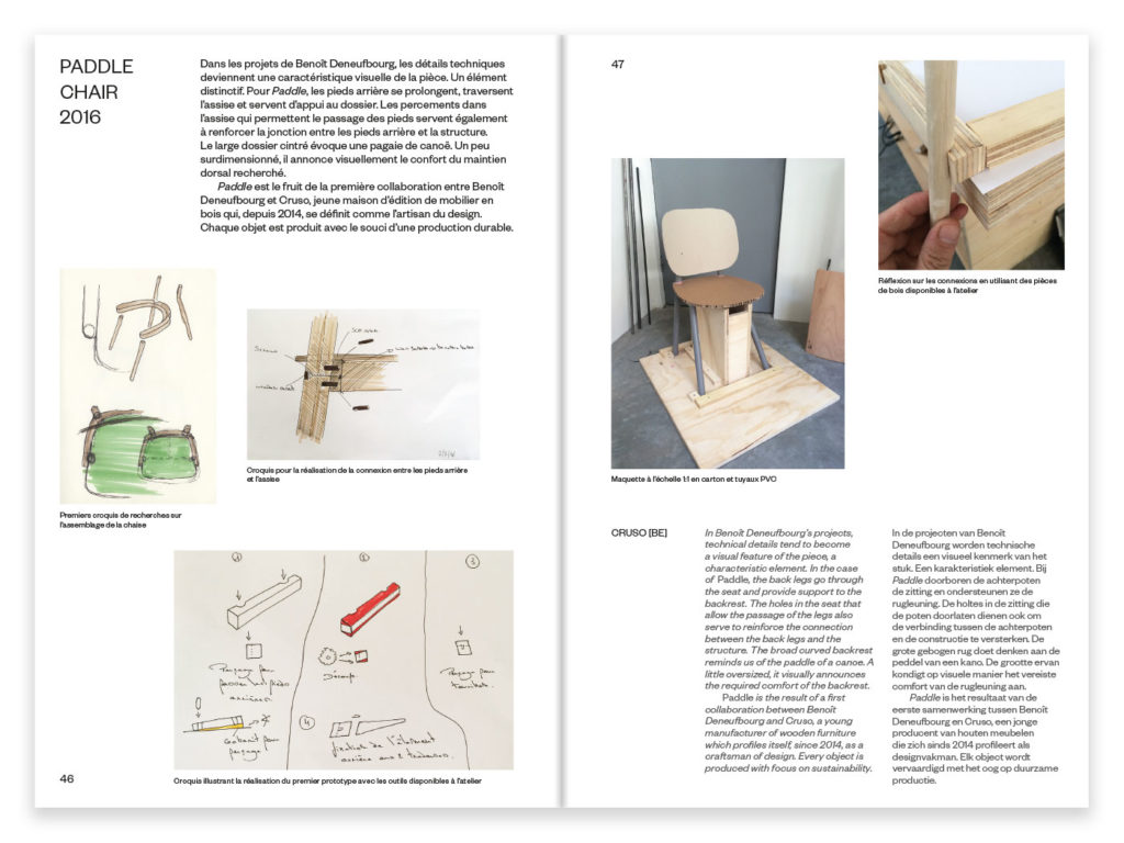 Page from the book about the creative process of Benoit Deneufbourg
